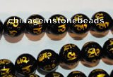 CAG3373 15.5 inches 10mm carved round black agate beads wholesale