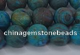 CAG9496 15.5 inches 12mm round matte blue crazy lace agate beads