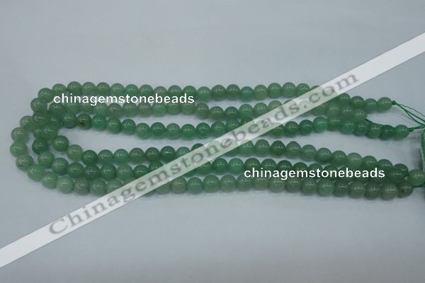 CAJ72 15.5 inches 8mm round green aventurine beads wholesale