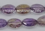 CAN32 15.5 inches 10*14mm faceted oval natural ametrine beads