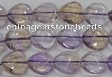 CAN52 15.5 inches 14mm twisted coin natural ametrine gemstone beads