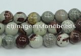 CAR03 15.5 inches 8mm round artistic jasper beads wholesale