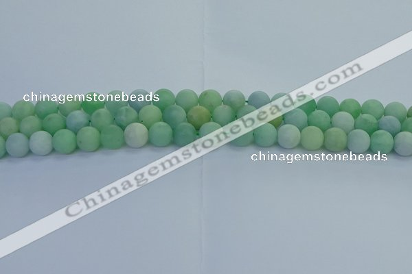CBJ82 15.5 inches 8mm round matte jade gemstone beads wholesale