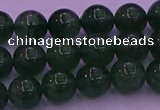 CBQ423 15.5 inches 8mm round green strawberry quartz beads