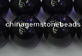 CBQ507 15.5 inches 18mm round natural black quartz beads