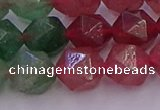 CBQ684 15.5 inches 12mm faceted nuggets mixed strawberry quartz beads
