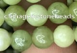 CCJ311 15.5 inches 6mm round China jade beads wholesale