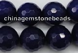 CCN1218 15.5 inches 18mm faceted round candy jade beads wholesale