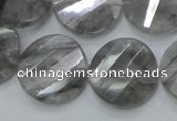 CCQ143 15.5 inches 20mm faceted & twisted coin cloudy quartz beads