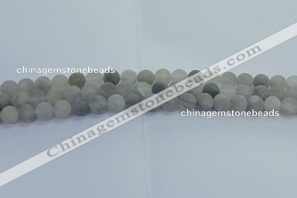 CCQ562 15.5 inches 8mm round matte cloudy quartz beads wholesale