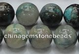CCS04 15.5 inches 18mm round natural chrysocolla gemstone beads