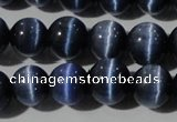 CCT1358 15 inches 6mm round cats eye beads wholesale