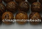 CEJ305 15.5 inches 14mm round elephant skin jasper beads wholesale