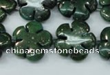 CFG452 15.5 inches 20mm carved flower green iron stone beads