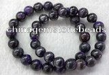CGB2612 7.5 inches 10mm round natural sugilite beaded bracelets