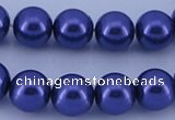 CGL269 5PCS 16 inches 18mm round dyed plastic pearl beads wholesale