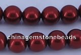 CGL327 5PCS 16 inches 14mm round dyed glass pearl beads wholesale