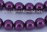 CGL336 5PCS 16 inches 12mm round dyed glass pearl beads wholesale