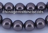 CGL408 5PCS 16 inches 16mm round dyed glass pearl beads wholesale