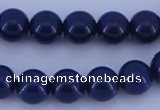 CGL894 5PCS 16 inches 12mm round heated glass pearl beads wholesale