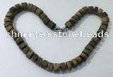 CGN179 20 inches 7*12mm - 9*12mm tyre matte yellow tiger eye necklaces