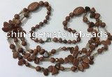CGN682 23.5 inches chinese crystal & goldstone beaded necklaces