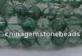 CGQ511 15.5 inches 6mm round matte imitation green phantom quartz beads