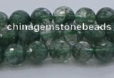 CGQ521 15.5 inches 6mm faceted round imitation green phantom quartz beads