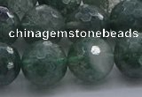 CGQ525 15.5 inches 14mm faceted round imitation green phantom quartz beads