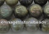 CLB606 15.5 inches 16mm round AB-color labradorite beads