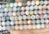 CMG403 15.5 inches 8mm round morganite beads wholesale