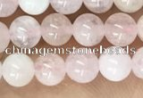 CMG408 15.5 inches 4mm round pink morganite beads wholesale
