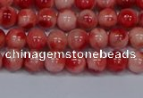 CMJ681 15.5 inches 6mm round rainbow jade beads wholesale