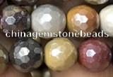 CMK339 15.5 inches 8mm faceted round AB-color mookaite beads