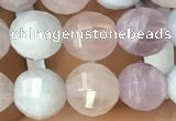 CMQ422 15.5 inches 8mm faceted round natural mixed quartz beads