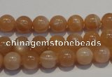 CMS702 15.5 inches 8mm round peach moonstone beads wholesale
