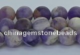 CNA1052 15.5 inches 8mm round matte dogtooth amethyst beads