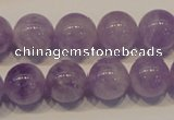 CNA302 15.5 inches 12mm round natural lavender amethyst beads