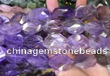 CNG7863 20*30 - 25*35mm twisted & faceted freeform ametrine beads