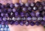 CNG8703 15.5 inches 12mm faceted nuggets amethyst gemstone beads