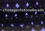 COB702 15.5 inches 8mm round ice black obsidian beads wholesale