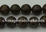 COB802 15.5 inches 8mm round red snowflake obsidian beads