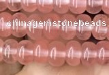 CRB4030 15.5 inches 4*6mm rondelle cherry quartz beads wholesale