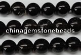CRO233 15.5 inches 10mm round smoky quartz beads wholesale