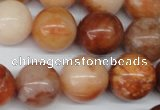 CRO406 15.5 inches 14mm round mixed aventurine beads wholesale