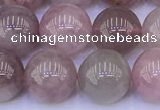 CRQ782 15.5 inches 10mm round Madagascar rose quartz beads