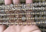 CRU631 15.5 inches 8mm round golden rutilated quartz beads