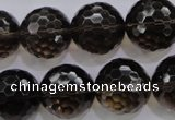 CSQ133 15.5 inches 18mm faceted round grade AA natural smoky quartz beads