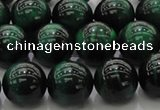 CTE1424 15.5 inches 12mm round green tiger eye beads wholesale