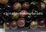 CTO401 15.5 inches 8mm round natural tourmaline gemstone beads